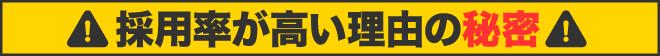 【池袋デリヘル求人】悶絶痴女・池袋店の画像No.7289